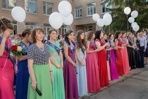 Vipusknoy 2016 School 21 Ramenskoe 02